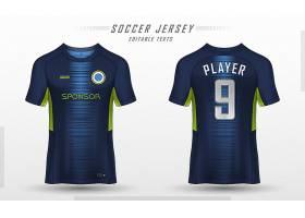 足球球衣样板运动t恤设计_12617288