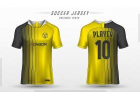 足球球衣样板运动t恤设计_13044911