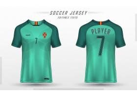 足球球衣模板运动T恤设计_12402626