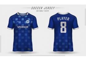 足球球衣模板运动T恤设计_12402628