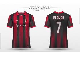 足球球衣模板运动T恤设计_12402629