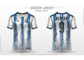 足球球衣模板运动T恤设计_12402630