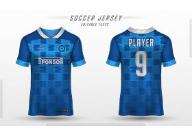 足球球衣模板运动T恤设计_12402641