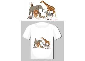 野生动物群体T恤设计_12321462