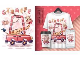 长颈鹿旅游海报及商品宣传_747431902