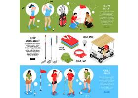 高尔夫球横幅设置_5970697