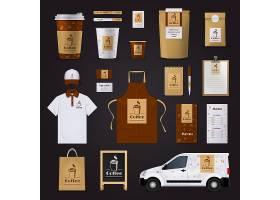 黑底隔绝咖啡馆的棕白咖啡企业标识设计_4188507