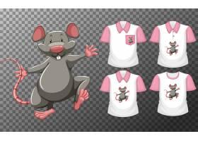 鼠标在站立位置卡通人物与多种类型的衬衫在_11770941