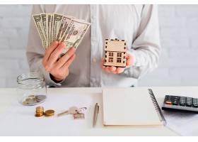 有钱有木房子的房地产经纪人_1550004