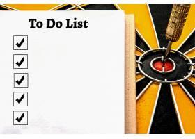 带有待办事项列表和复选框的个人笔记本_1131247