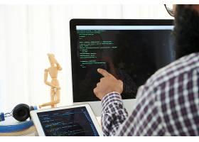 IT工程师分析代码_6801141