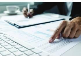 統計報告經濟工作專業利潤_1238885