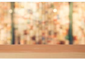 背景模糊的前面是木板空桌子咖啡厅里透视_1583291