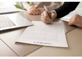 男女商业伙伴签约_4013234