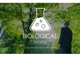 科学生物化学遗传工程学概念_2770964