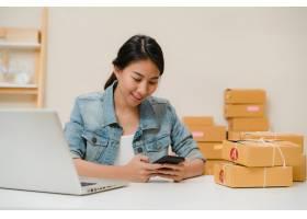 漂亮聪明的亚洲年轻企业家女企业家中_4395082