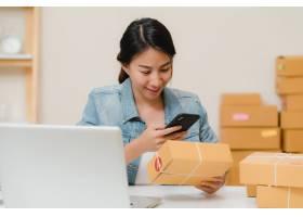 漂亮聪明的亚洲年轻企业家女企业家中_4395085
