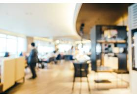 抽象模糊和散焦的酒店和大堂内部_4011557