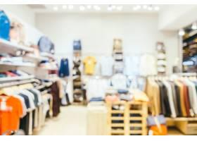 抽象的模糊和散焦的购物中心_1255081