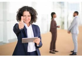 快乐女商人推荐新的商业应用_5546399