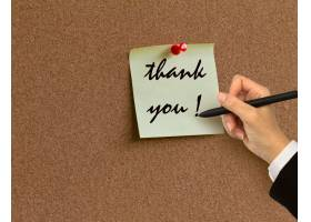 带感谢信的软木板_969998
