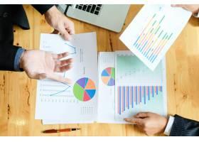 商业团队正在用现代数字计算机制定新的商业_1203626