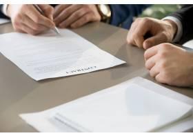 商家在会上签约专注于文件亲密无间_3955599