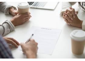 人在合同上签字客户签文件概念特写_3952627