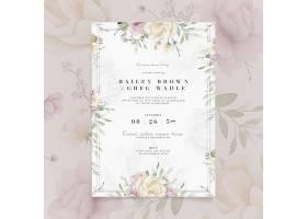 带有花卉设计的订婚邀请函_9801018