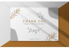 谢谢您的结婚贺卡模板_10330798