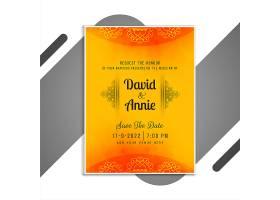 抽象婚礼邀请函雅致卡片设计_3923368