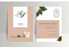 简约婚礼邀请函模板_6372416