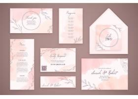 有信封和鲜花的婚礼文具_7077365