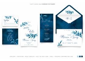 经典蓝色的绿叶婚礼文具_6700650