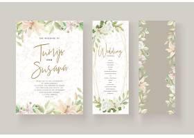 结婚贺卡模板花卉设计_10542293