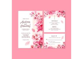 樱花婚卡概念设计水彩插图_12750294