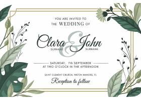 自然保存日期婚礼邀请函_6114274