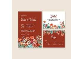 花卉余辉结婚卡片与矮牵牛海葵水彩插图_7390603