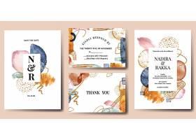 一套抽象的现代水彩画造型的婚礼邀请函_10683631
