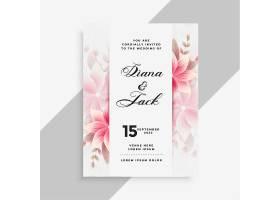 一种漂亮的花卉装饰婚纱卡模板设计_10140291
