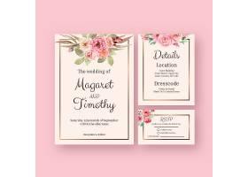 一种爱情绽放概念设计水彩插图婚卡模板_12928533
