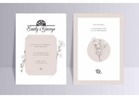 典雅简约的花卉婚礼邀请函模板_6372410