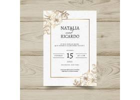 典雅简约的花卉婚礼邀请函模板_6609602