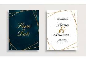 创意皇室黄金线婚礼邀请卡设计_8865950