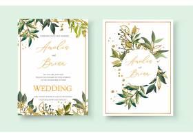 婚礼花卉金色邀请卡信封绿色热带叶子草_5042217