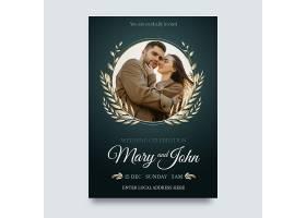 婚礼请柬模板_12403295
