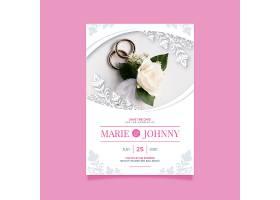 婚礼请柬模板设计_7170951