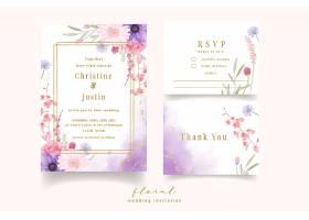 婚礼请柬水彩玫瑰银莲花和非洲菊花_11114247
