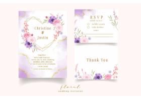 婚礼请柬水彩玫瑰银莲花和非洲菊花_11114256
