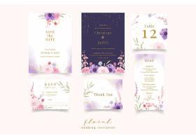 婚礼请柬水彩玫瑰银莲花和非洲菊花_11114280